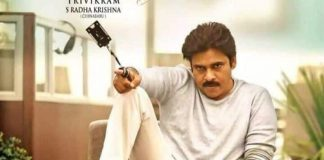 Agnyaathavaasi Box office collection, Story Leaked, Screen count, Budget, Trailer, Poster, Music, Review, Prediction Hit or Flop, Wiki, Unknown Facts