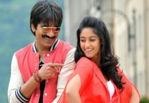 Ravi Teja Amar Akbar Anthony Movie Story, Trailer, Songs, Cast & Crew