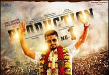MLA Box Office Collection