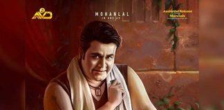 Malayalam Movies Download