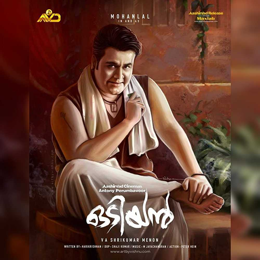 Malayalam Movies Download