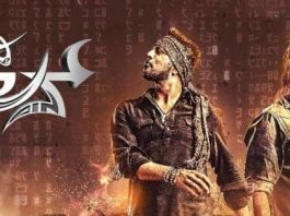 The Villain Full Movie Download Box office Collection