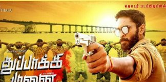 Thuppakki Munai Box Office Collection