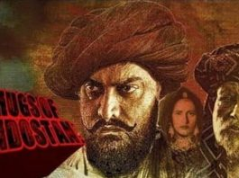 Thugs of Hindustan Box office collection