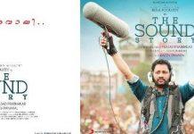 Malayalam Movies Releasing in April 2019
