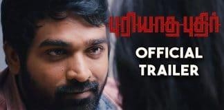 puriyatha puthir Full Movie Download