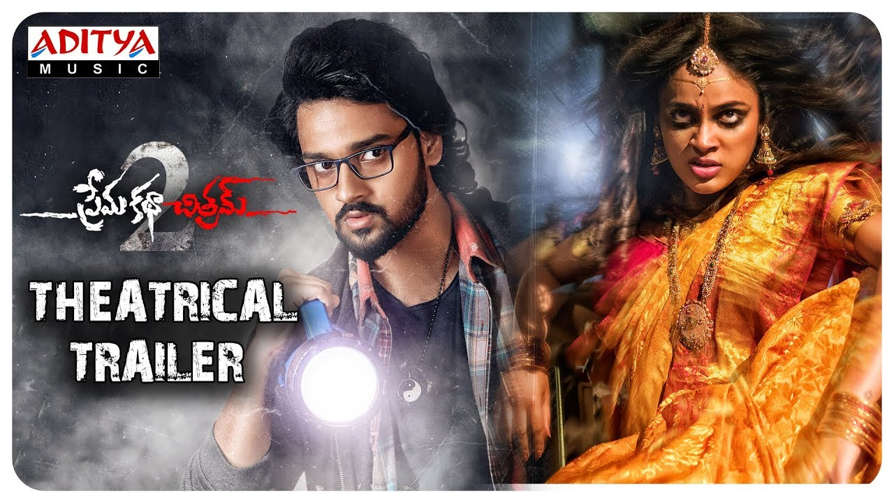 Prema Katha chitram 2 Full Movie Download