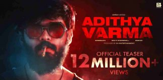Aditya Varma Full Movie Download