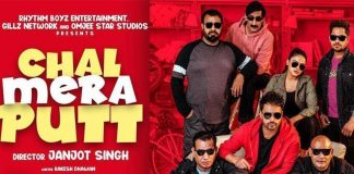 Chal Mera Putt Full Movie Download Filmywap