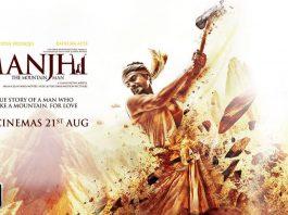Manjhi – The Mountain Man Full Movie Download