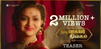 Nadigaiyar Thilagam Full Movie Download