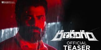 Ranarangam Full Movie Download