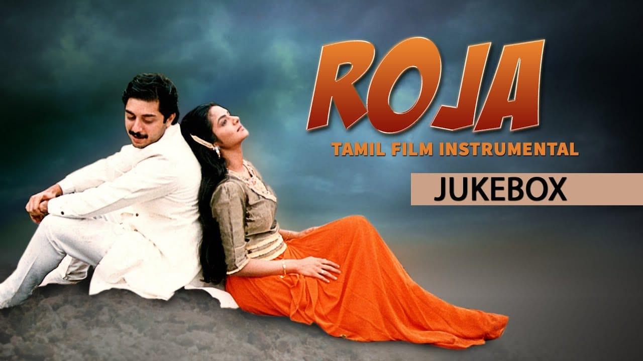 Roja Full Movie Download