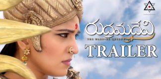 Rudhramadevi Full Movie Download