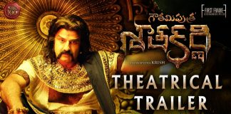 Gautamiputra Satakarni Full Movie Download