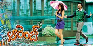 Orange Full Movie Download