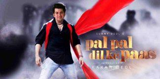 Pal Pal Dil Ke Paas Full Movie Leaked Pagalworld